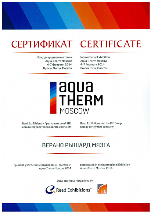 The Participation Certificate from Aqua Term