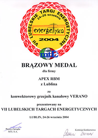 Brown Medal